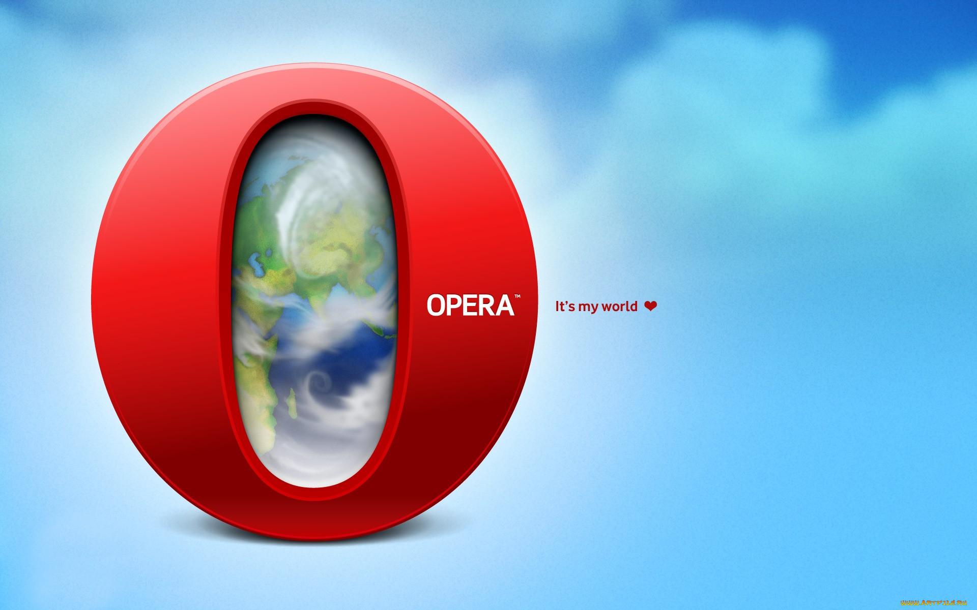 картинка опера интернет это было местом
